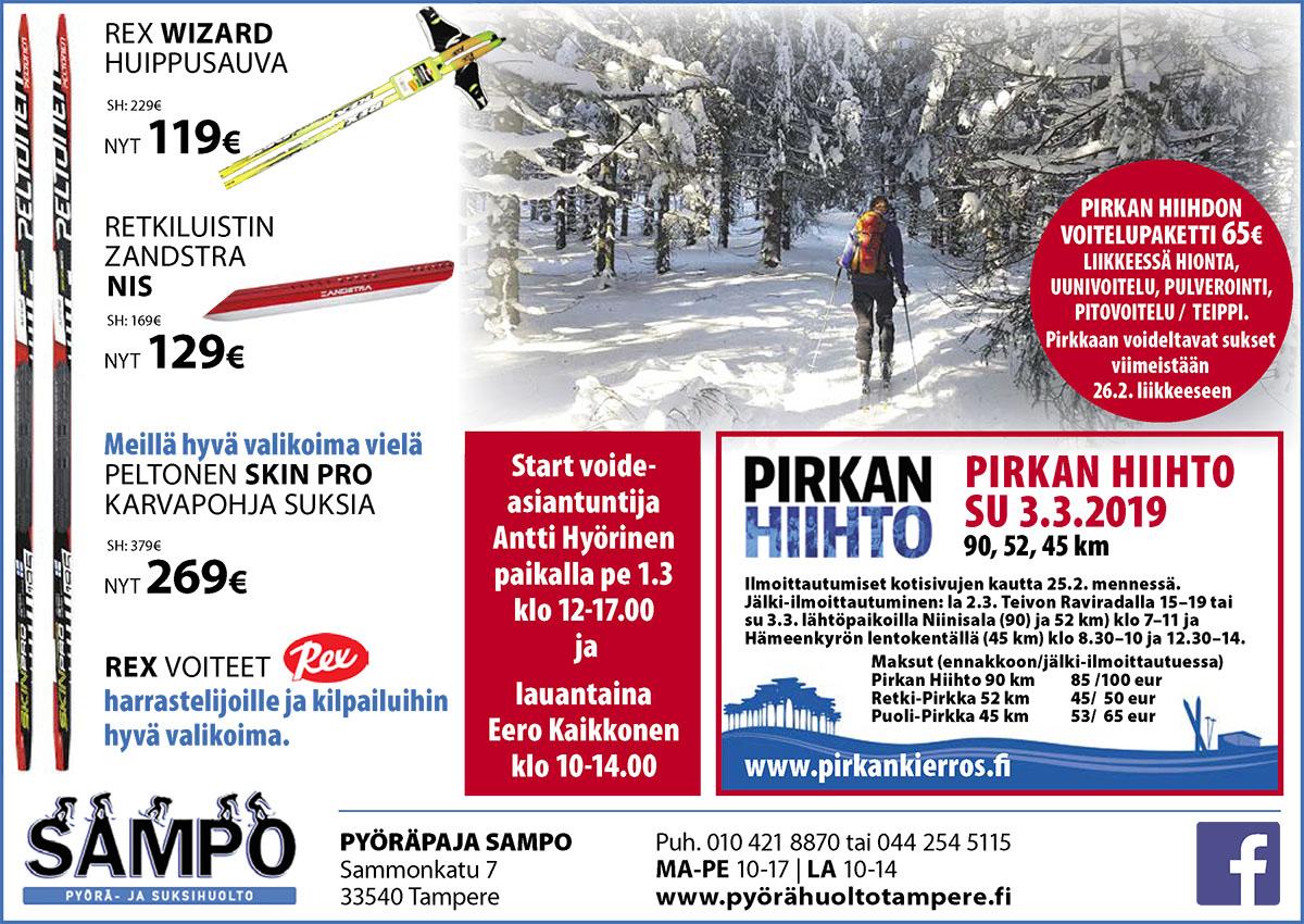 Suksihuoltotarjous 2019 - Pyöräpaja Sampo • Sammonkatu, Tampere